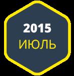 Дайджест продуктового дизайну, липень 2015