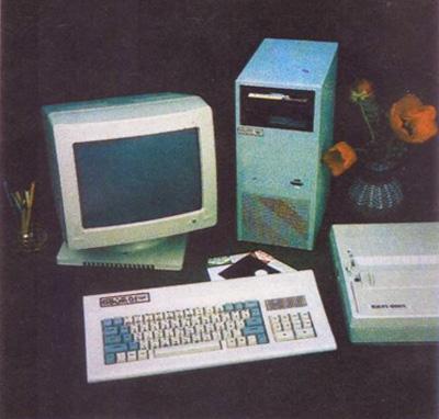 Компьютер «Byte» производства