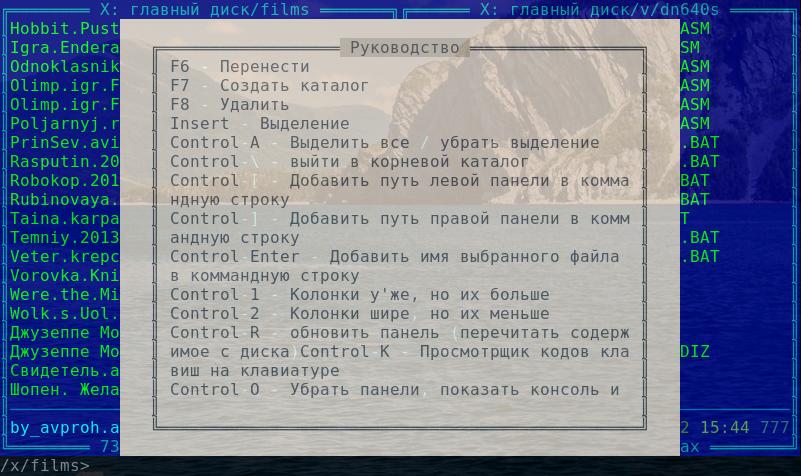 Xtrafinder Инструкция По Применению