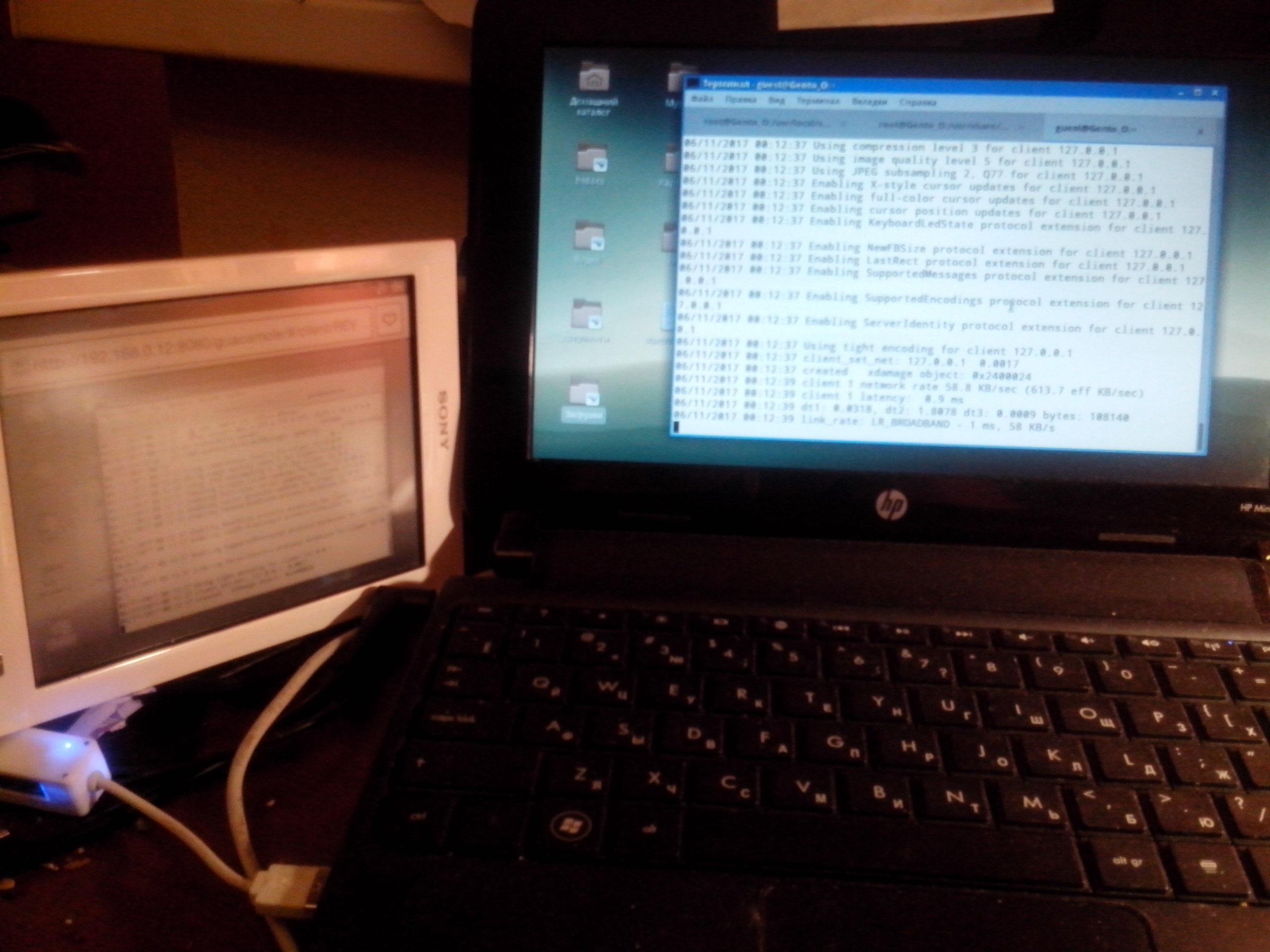 Видео на электронной книжке. Попытка использовать е-ink reader в качестве второго монитора в linux