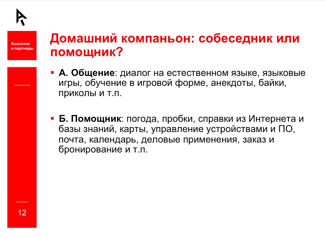 b89b0f351 публикации - Skolkovo Community