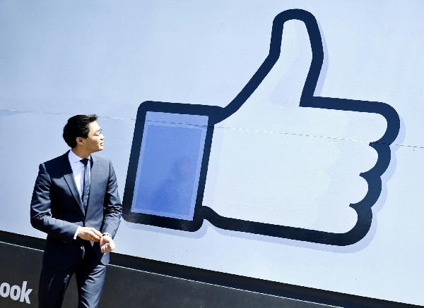 Facebook выполнил требования Роскомнадзора, избежав блокирования на территории России