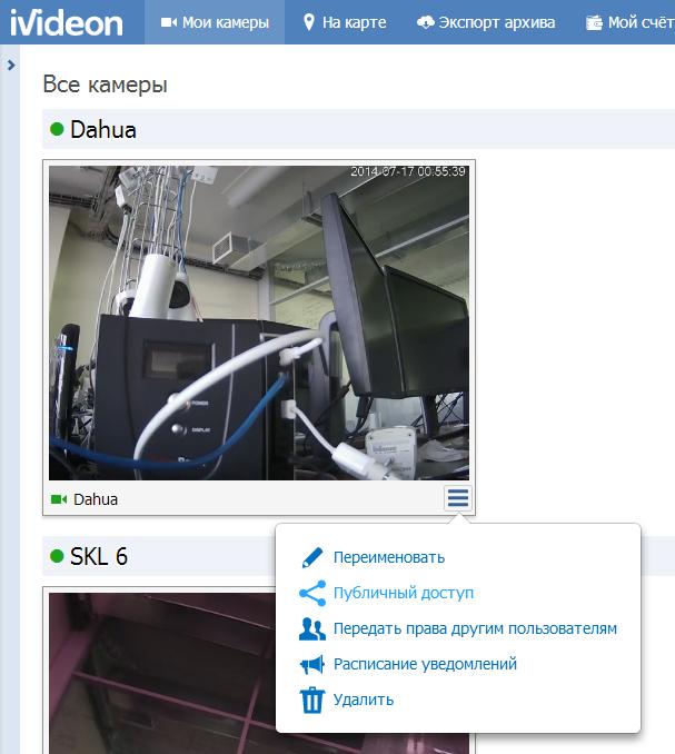 Сайты где можно показывать эро трансляцию по вебке фото 512-647