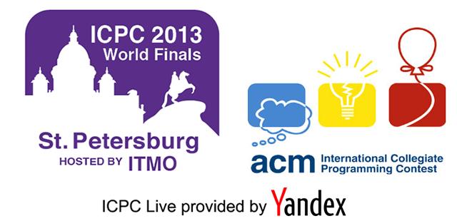 Яндекс поддерживает AMC ICPC 2013