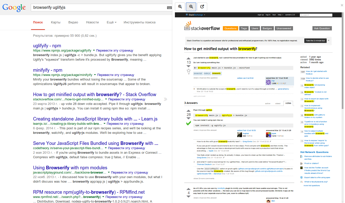 Search Preview — расширение для Chrome