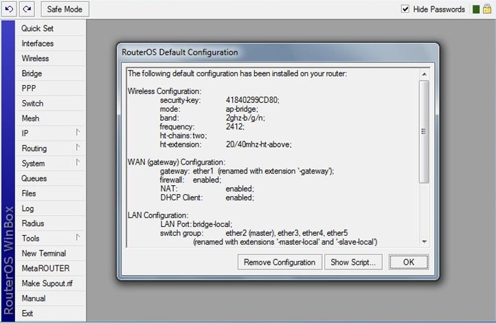 Mikrotik Routeros руководство пользователя - фото 8