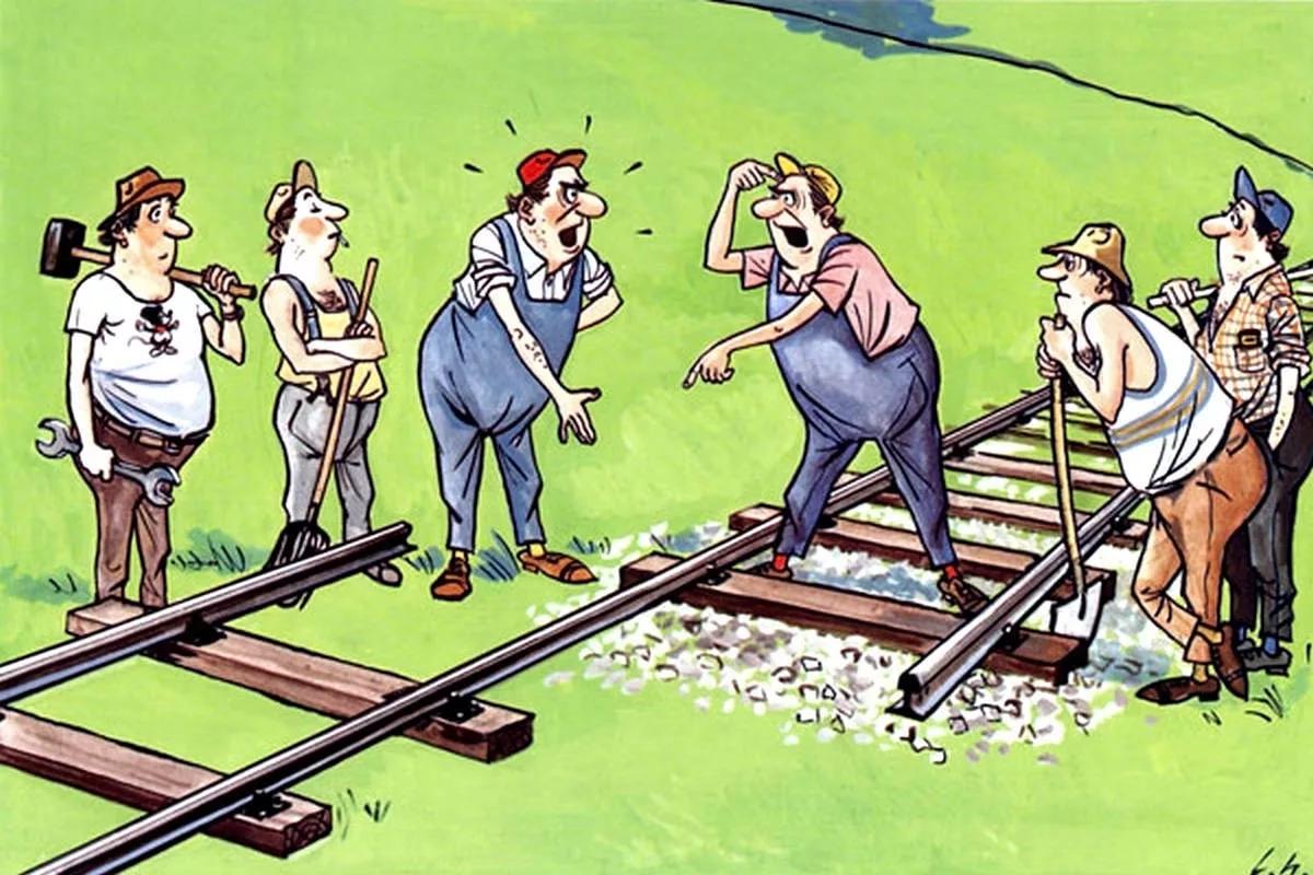 Железнодорожник смешная картинка