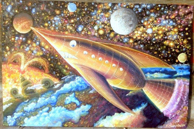 Рыба ракета