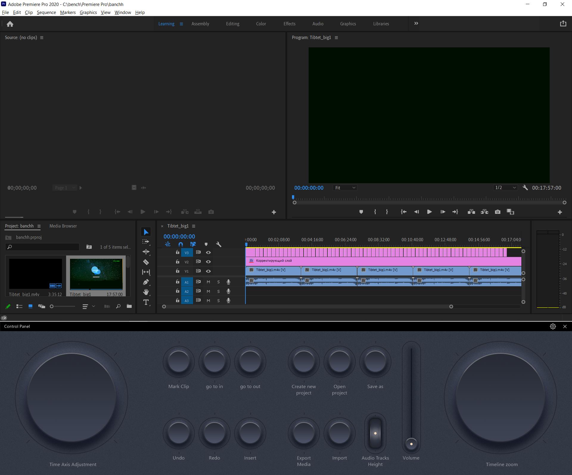 Пример использования с Adobe Premiere Pro
