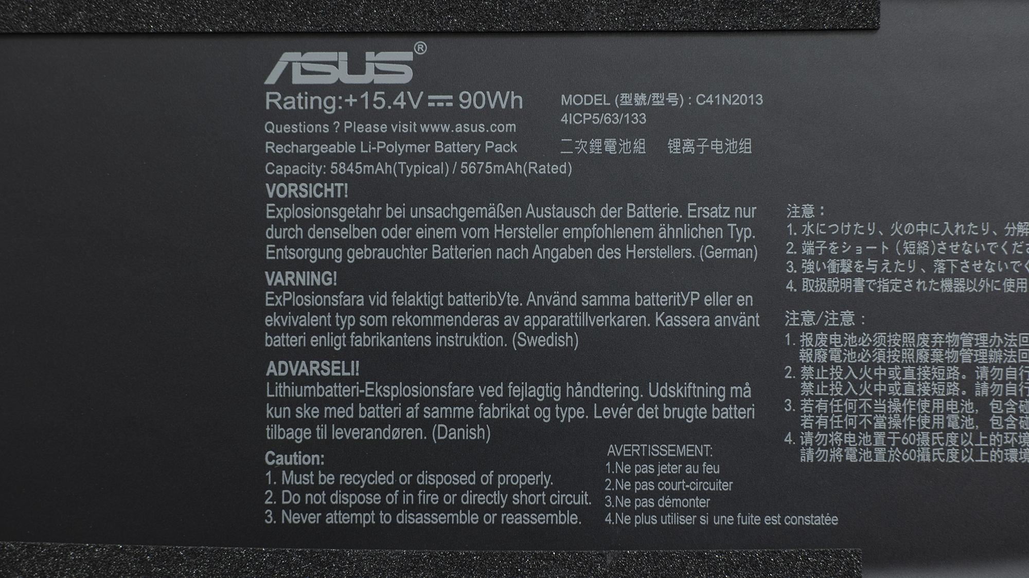 Аккумулятор ROG Strix G15 Advantage Edition