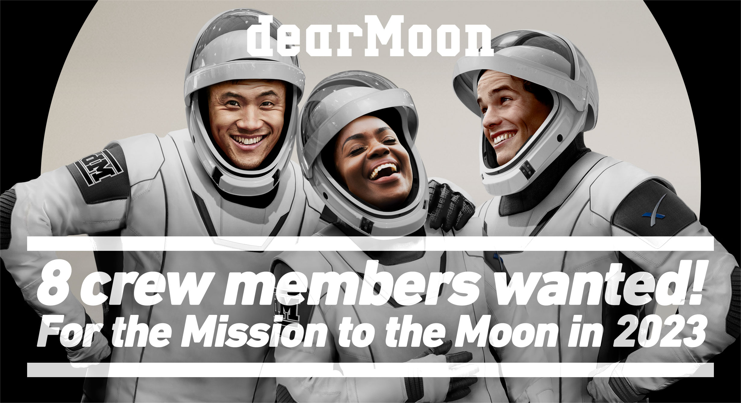 Стартовое изображение сайта dearmoon.earth