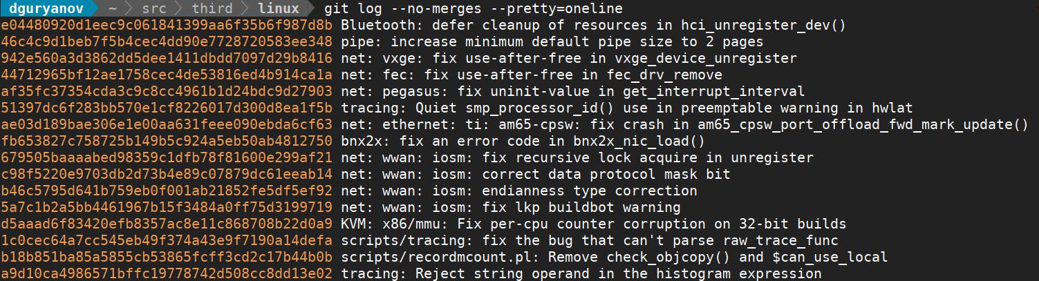 Пример вывода git commit --pretty=oneline