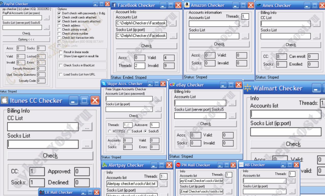 Инструменты проверки счетов, используемые кибепреступниками