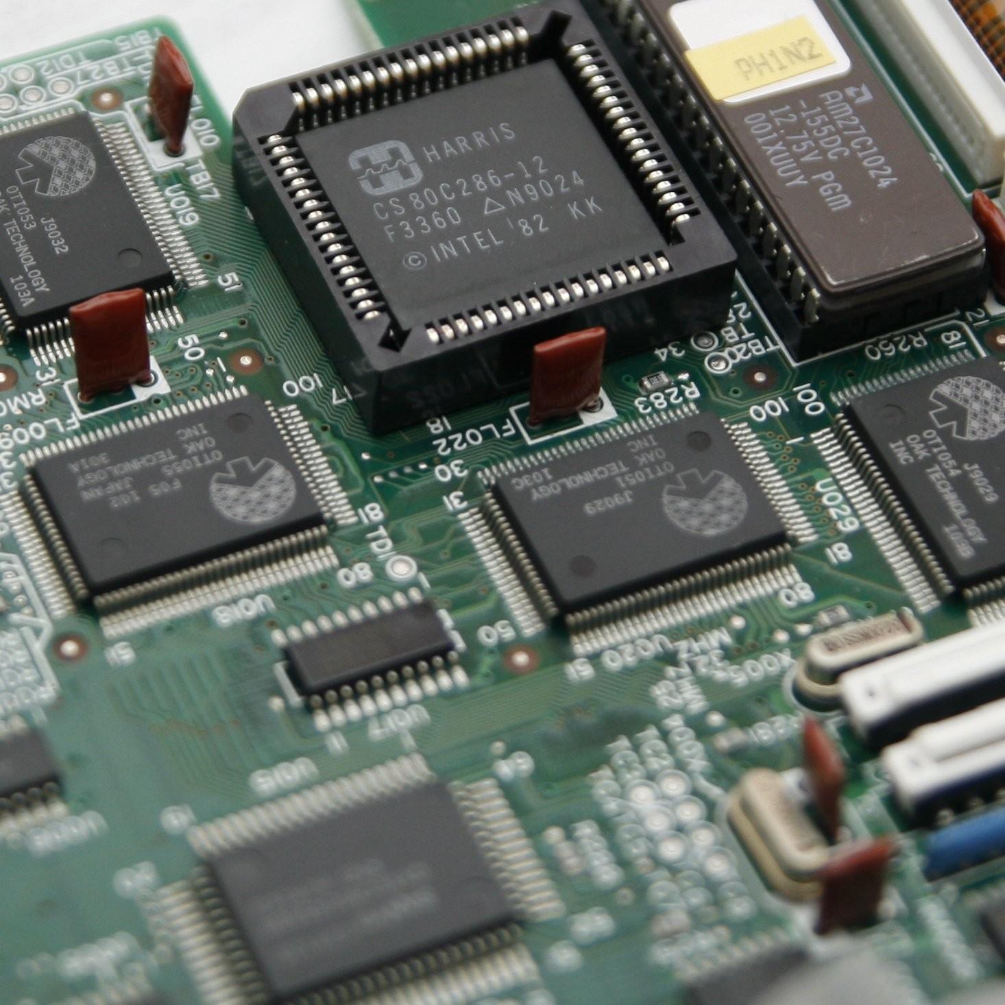 Процессор крупным планом