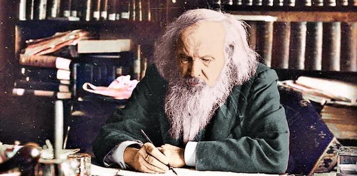 Наше все, Дмитрий Менделеев