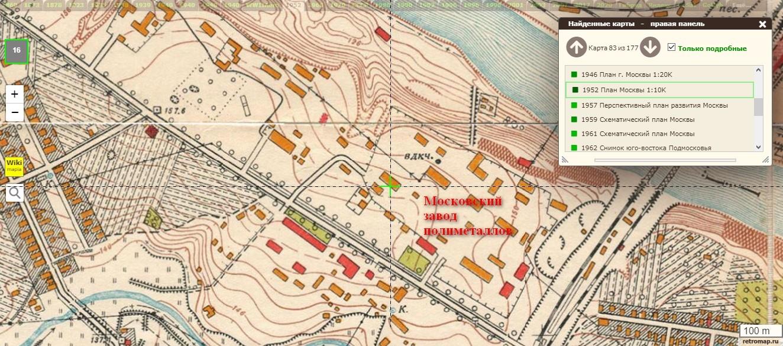 Карта с портала Retromap http://retromap.ru/051952_z16_55.644383,37.683062
