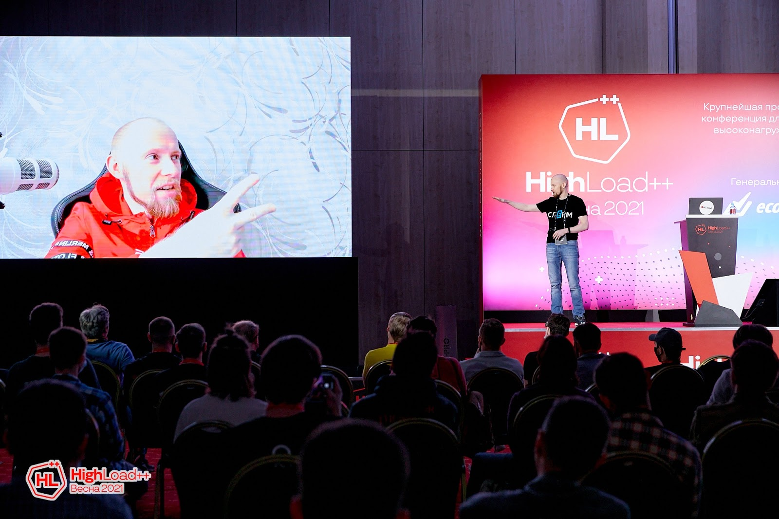Конференции нового времени рассказываем о гибридном формате