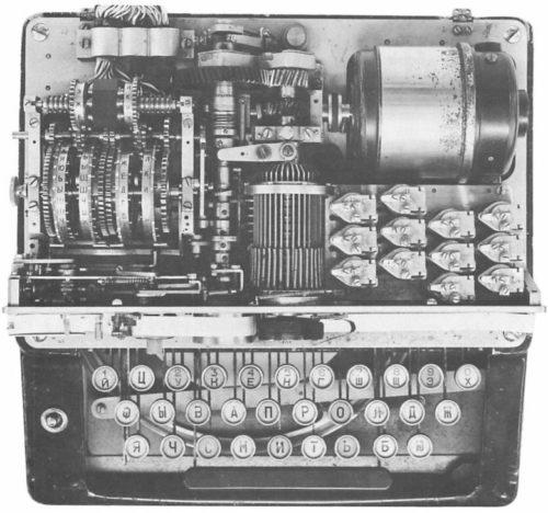 К-37 «Кристалл»архивное фото