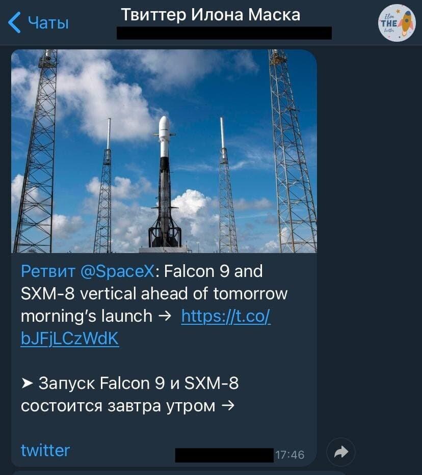 Твиттер Илона Маска в телеграме и с переводом на русский