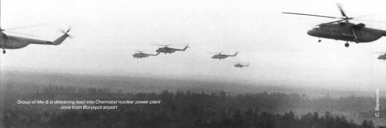 Для тех, кто не знает английский: группа Ми-6 доставляет в зону ЧАЭС груз свинца из аэропорта Борисполь. 1986 г.