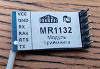 MR-1132