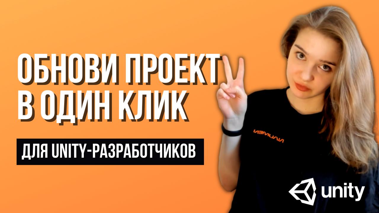 Танюшка - автор канала IT DIVA и данной статьи, кофеголик и любитель автоматизировать рутину