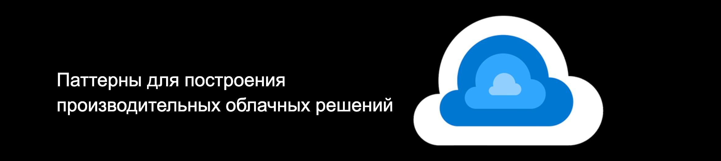 18 мая, на русском