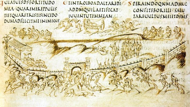 Утрехтская Псалтирь (820—835)