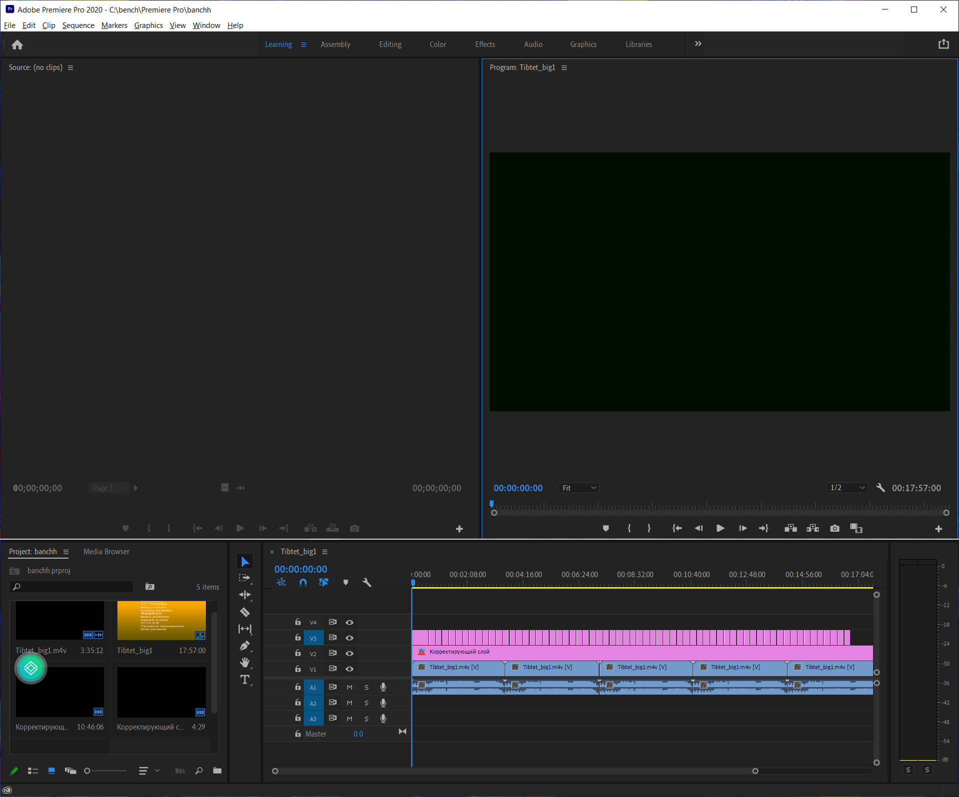 Adobe Premiere Pro на двух экранах
