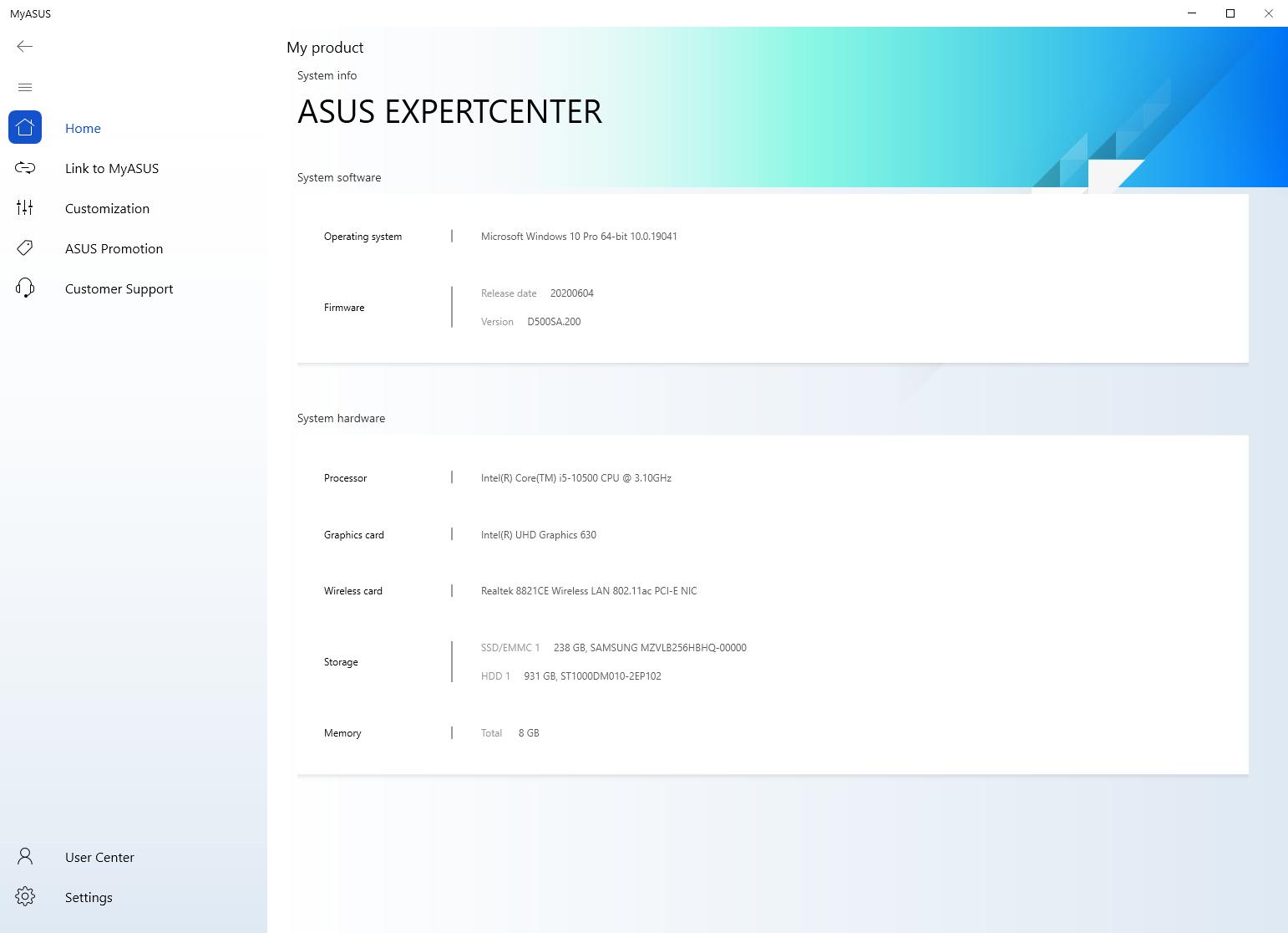 MyASUS - информация о системе