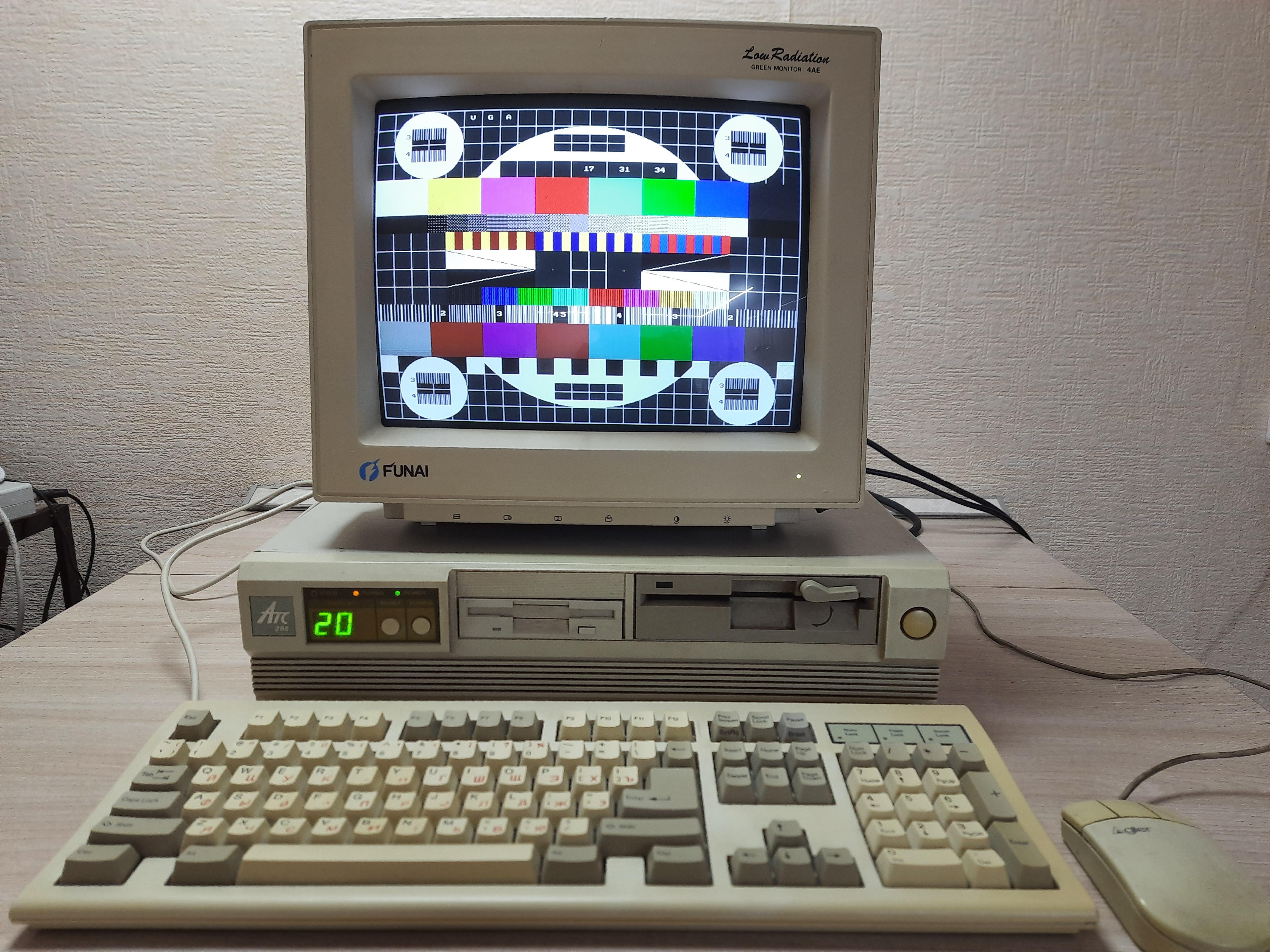 Стильный десктоп 286