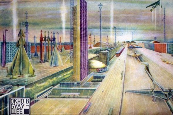 Город будущего. Иллюстрация из журнала «Техника — молодежи» 1930-х годов