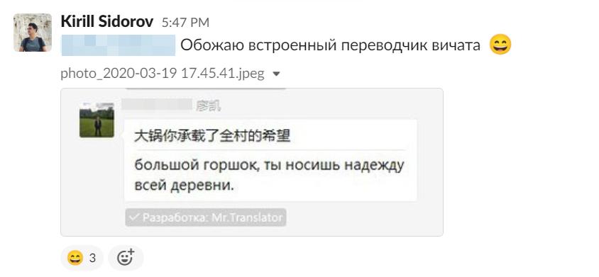 Когда Mr. Translator и Mr. Robot это одно лицо