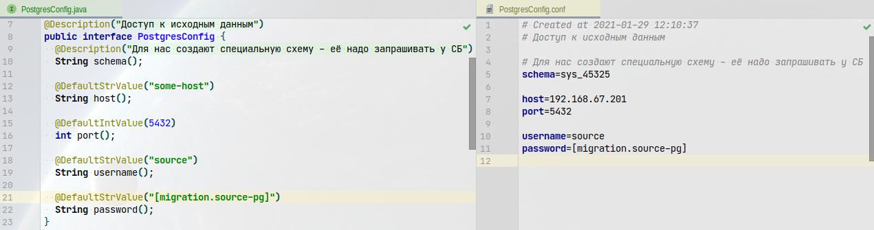 Читать конфиги через Java-интерфейс