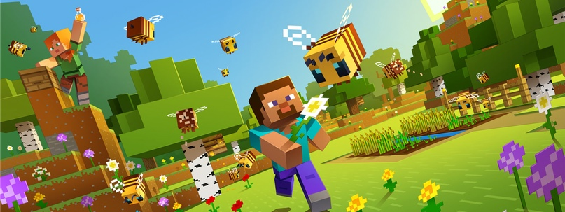 Minecraft. The picture is taken from official Xbox website.
