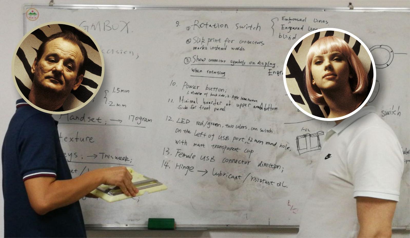 Разговор двух инженеров по мотивам фильма «Трудности перевода»