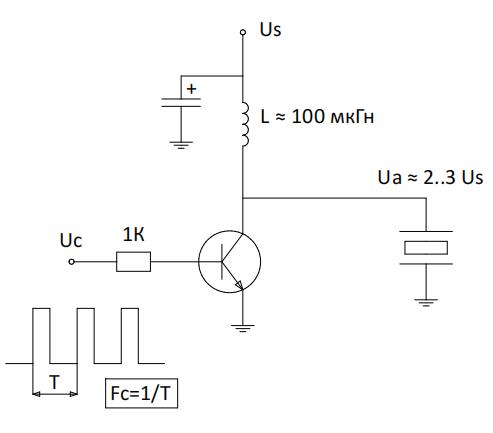 К объяснению того, как дроссель заменяет трансформатор в усилителе