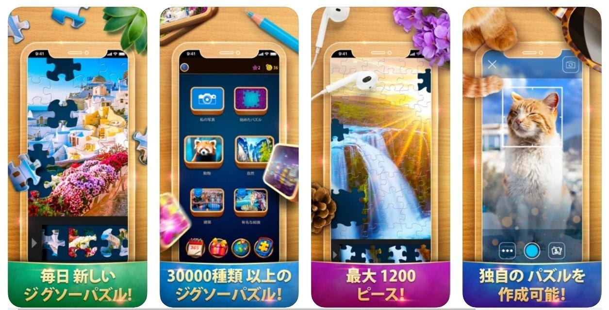 Скриншоты игры Magic Jigsaw Puzzles в App Store