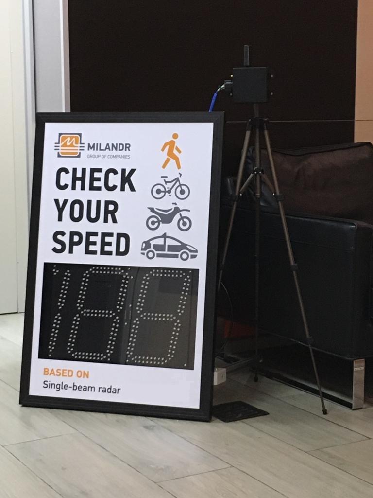Рисунок 16. Применение радара скорость для информирования о опасном участке дороги.