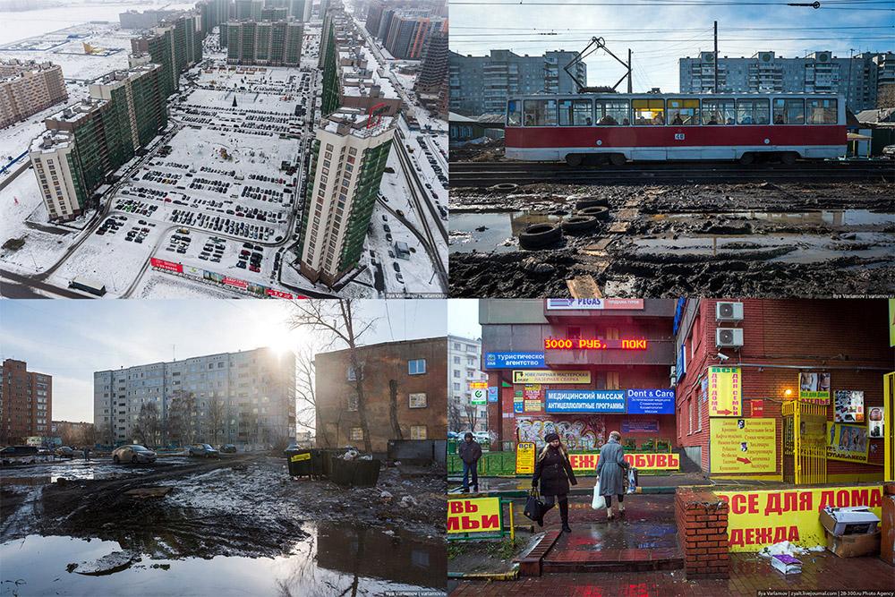 Типичные постсоветские пейзажи. Автор фотографий: Илья Варламов
