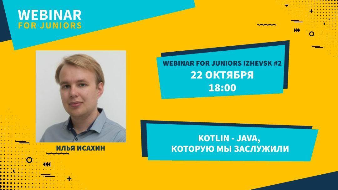 Webinar for juniors Izhevsk #2