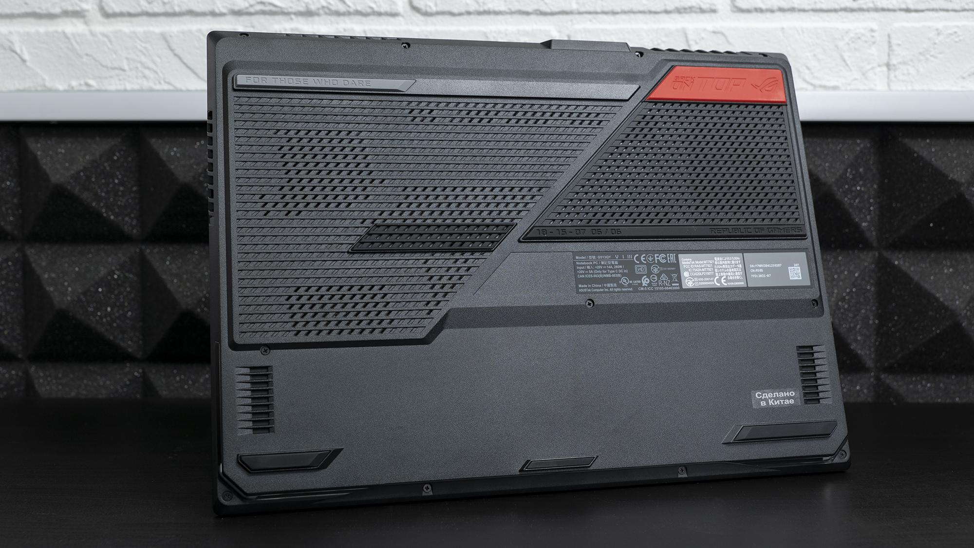 ROG Strix G15 Advantage Edition