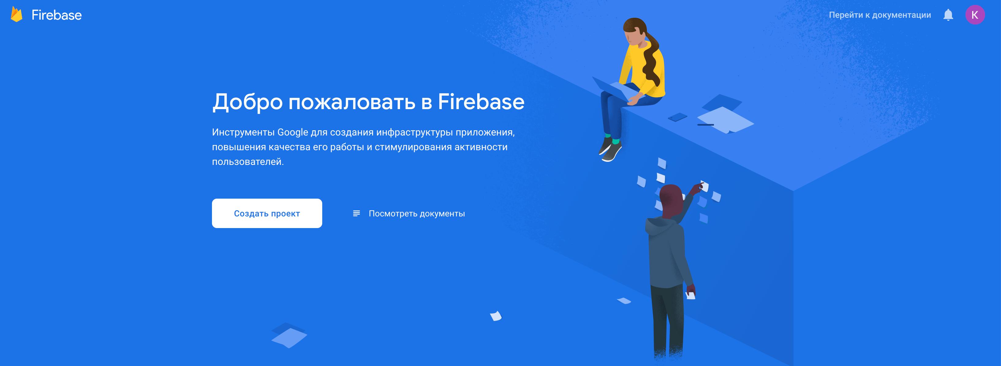 Прокачиваем Android проект с GitHub Actions. Часть 2