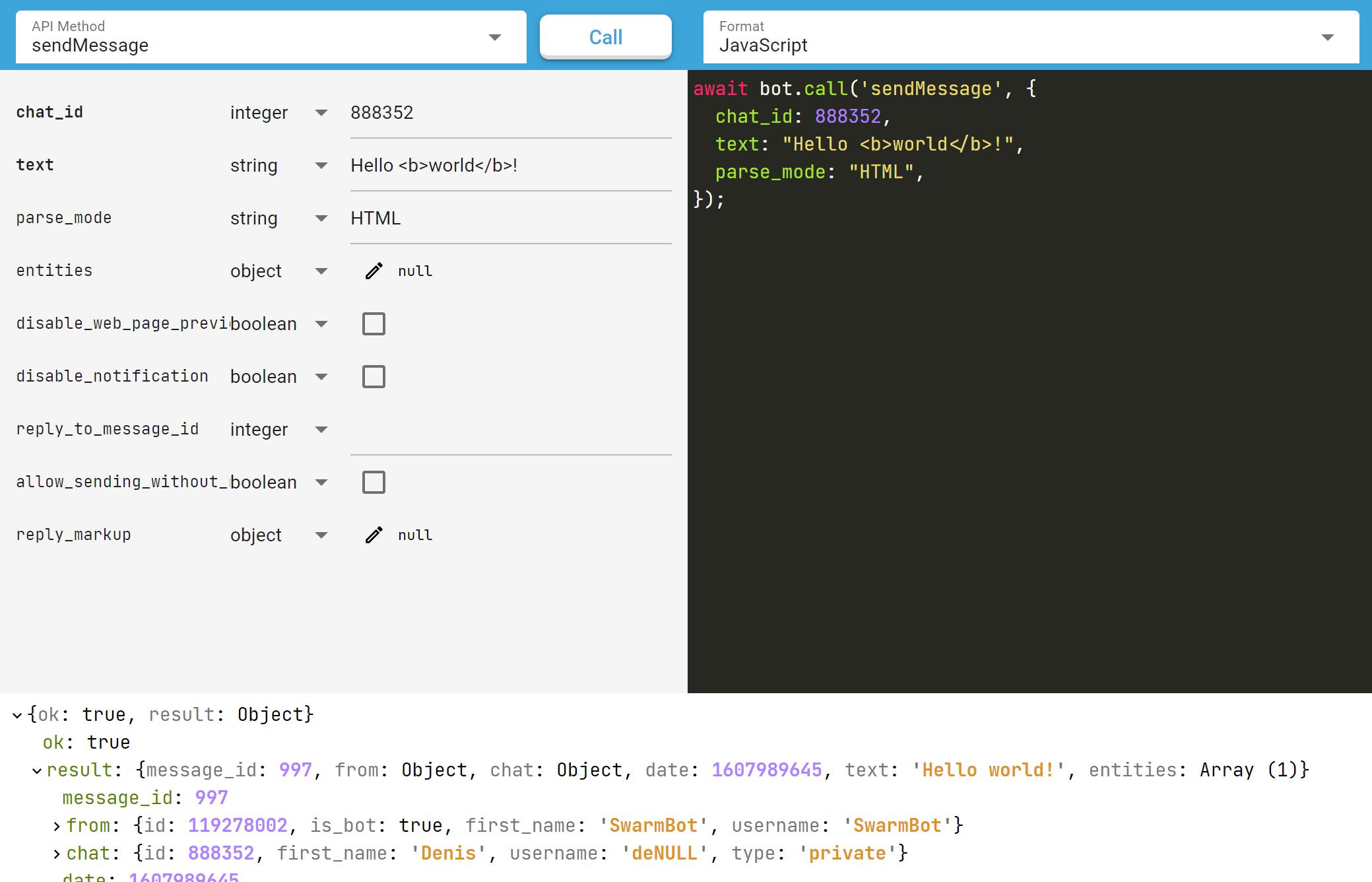 Панель вызова методов Telegram API