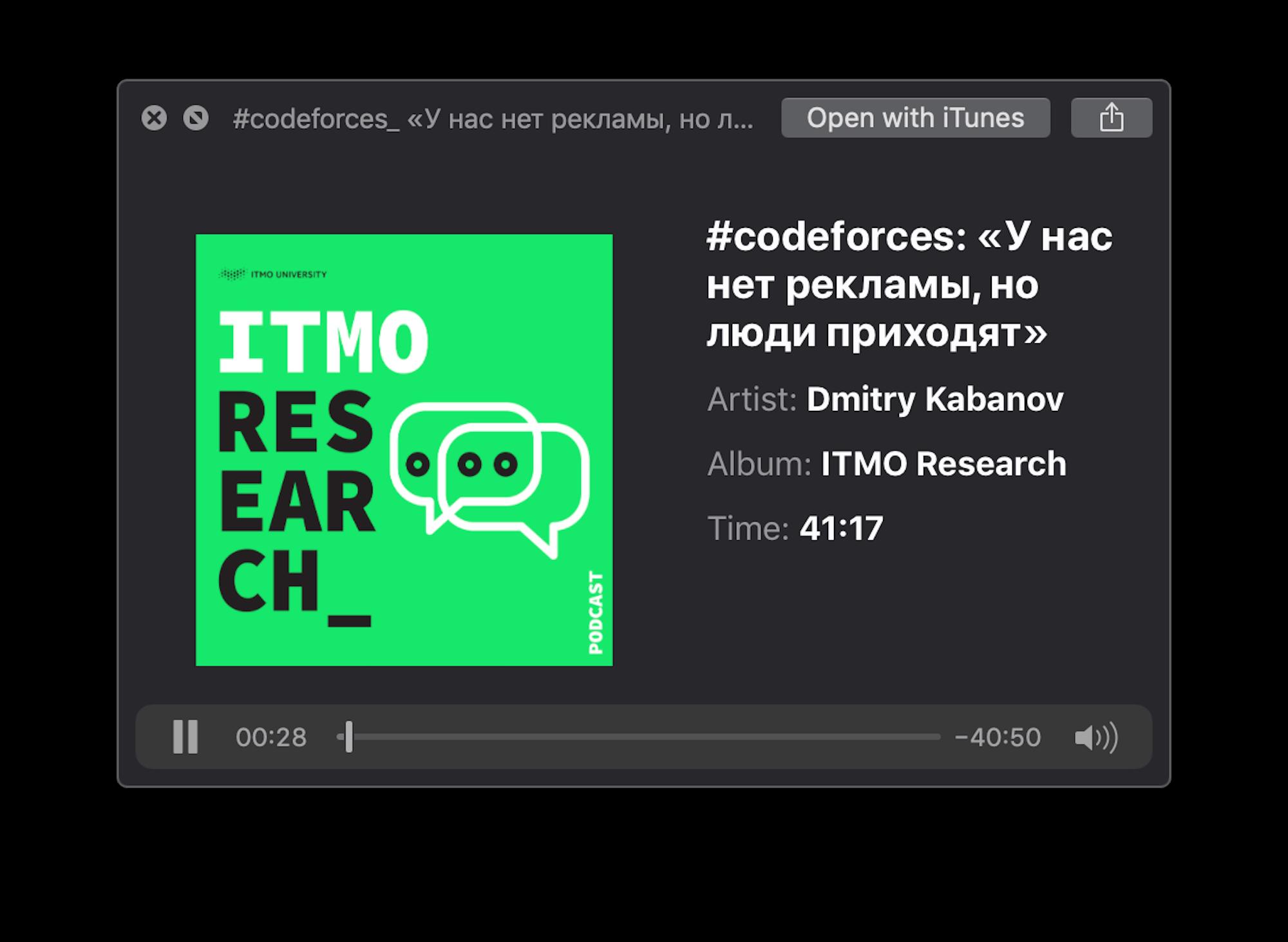 У нас нет рекламы, но люди приходят обсуждаем проект Codeforces и ход его развития