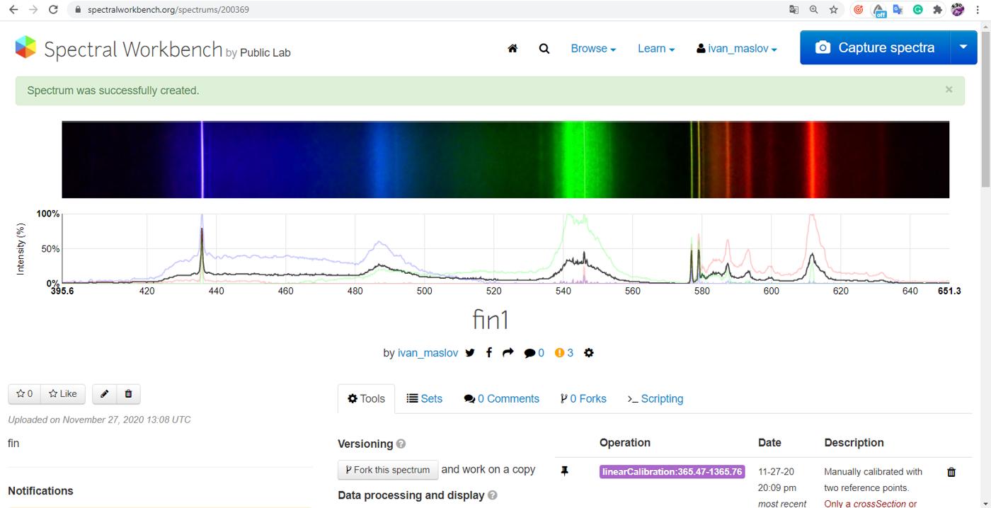 Спектр лампы, которую я применял для калибровки