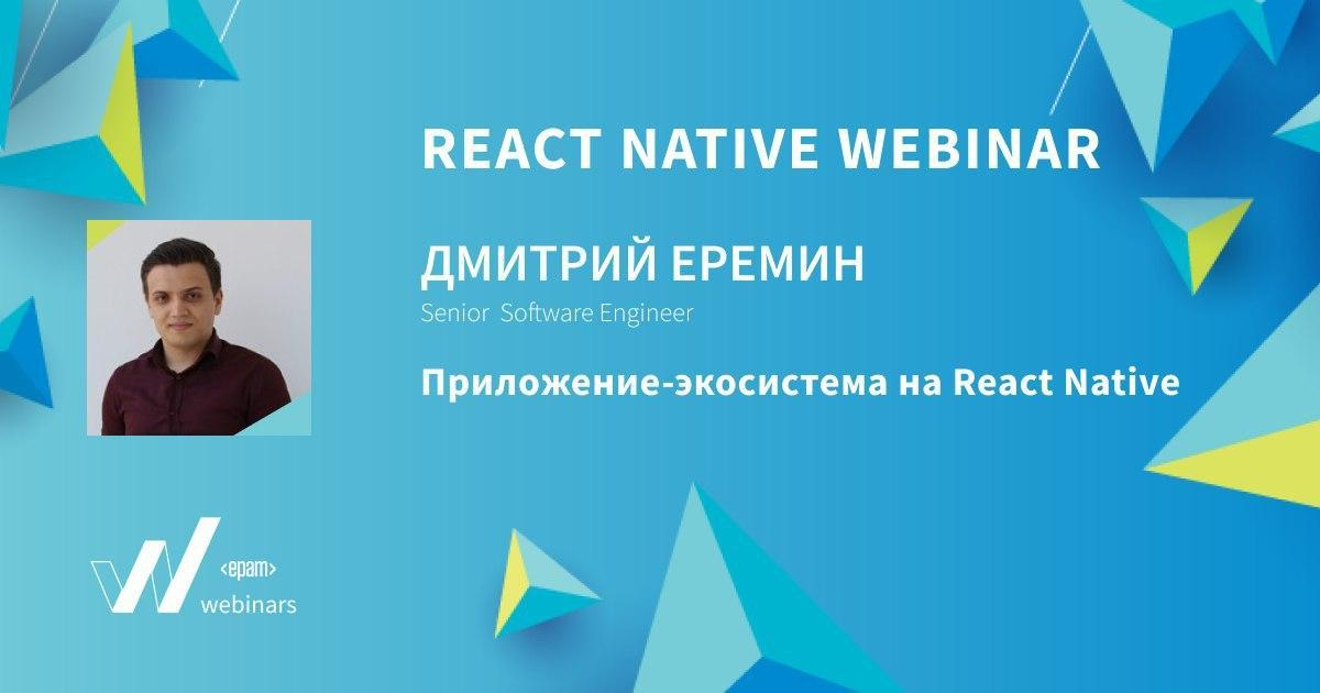 React Native Webinar