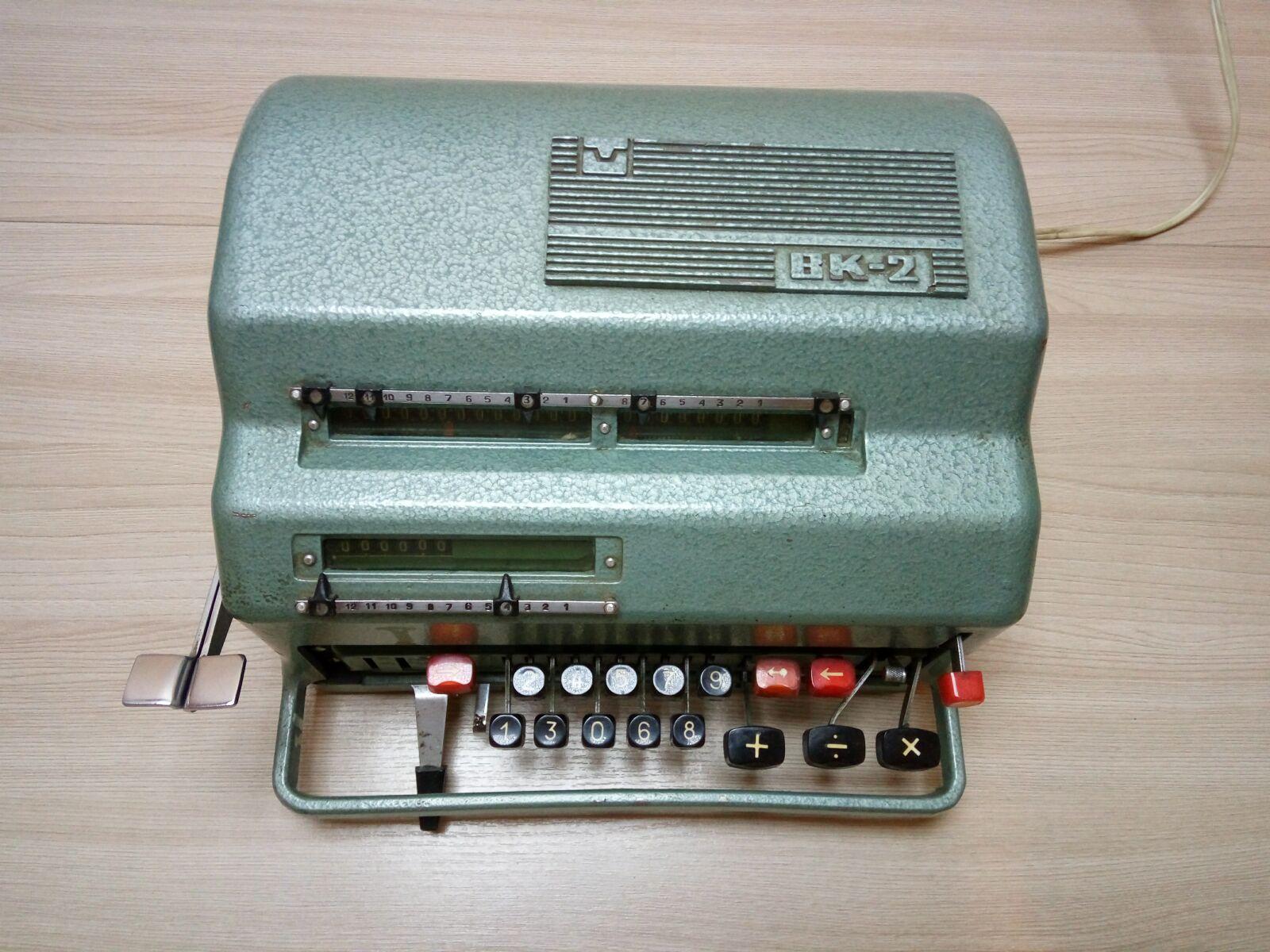 Электромеханический арифмометр ВК-2