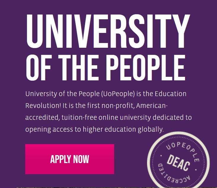Доступное американское высшее образование