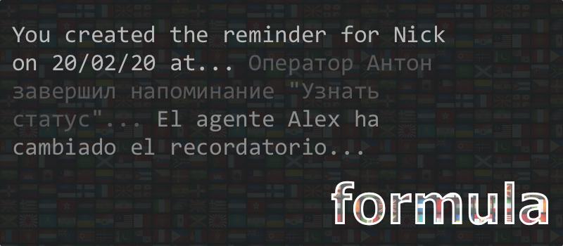 Формулы переводов: хитрая локализация для iOS и не только / Хабр